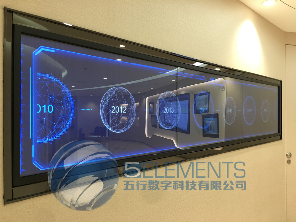 科力尔企业展厅-第2张图片-科技说