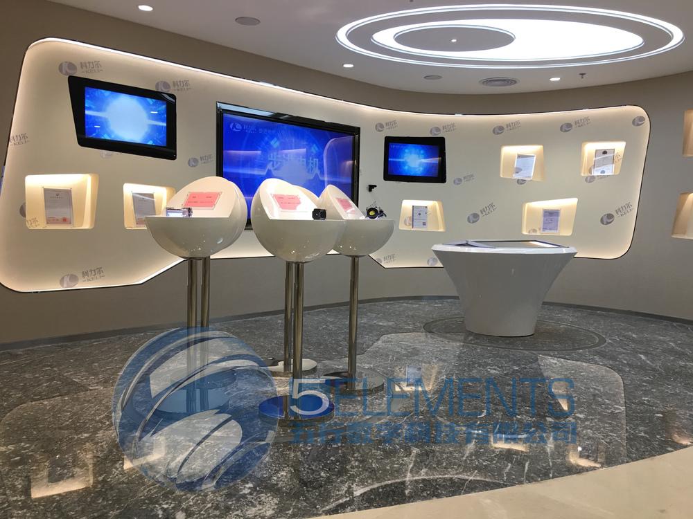 科力尔企业展厅-第4张图片-科技说